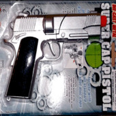 2103BS Пистолет