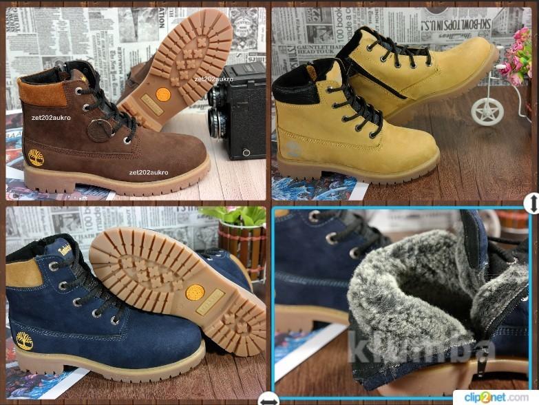 Женские зимние ботинки, натуральная кожа, нубук,  3 цвета, молния! теплые ноские, в стиле timberland фото №1