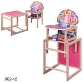 Виваст MV 002 стульчик для кормления трансформер Vivast столик и стульчик