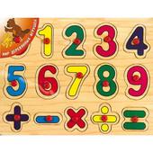 Деревянная рамка вкладыш цифры и знаки, MD 0646