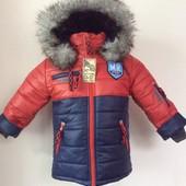 Куртка детская зимняя с дополнительным утеплителем