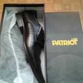 Кожаные мужские туфли. Уп+15грн.