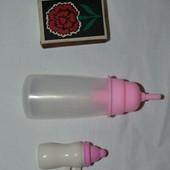 Разные аксессуары для ваших кукол куколок бутылочки соски погремушки Furreal Friends