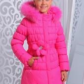 Детская зимняя куртка Гламур малина