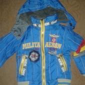 Курточка на маленького модника