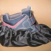 Бахилы для детских ботиночек-защита от грязи.