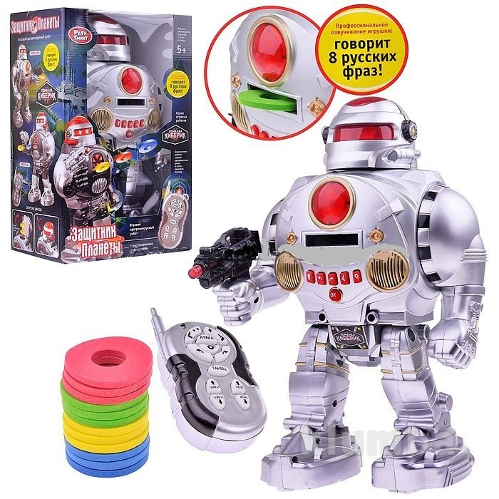 """Робот 9186 """"защитник планеты"""" на р/у фото №1"""