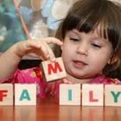 Английский язык для детей и родителей, опытный репетитор