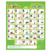 REW-K008 говорящая азбука Знаток Весела абетка украинский язык новый