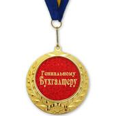 Медали подарочные на все случаи жизни
