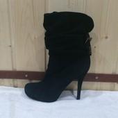 Демисизонные ботинки ALDO