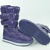 Дутики женские фиолетовые Super Gear лаковые