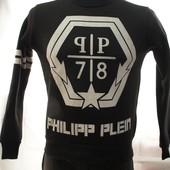 Philipp plein свитшот мужской арт. 1007