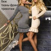 Платья Леди женские размер 42-56