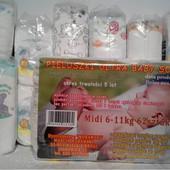 памперси Ultra Bebi Soft
