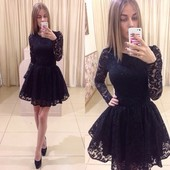 Класне платтячко