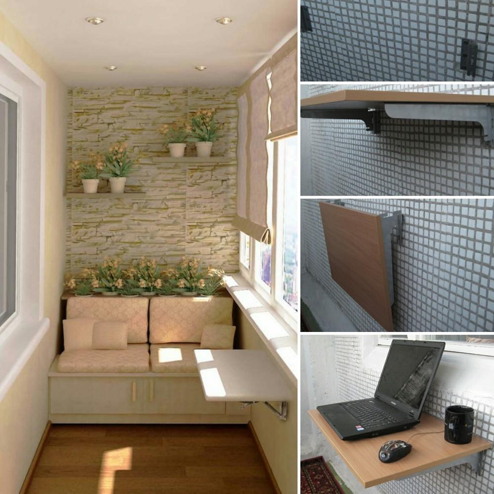 Маленький столик для ноутбука стол на балкон или лоджию, 370.