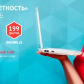 """Medoc Акция !!!! Модуль """"Отчетность """" по супер цене"""