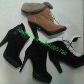 595грн. Braska оригинал удобные ботинки зима и деми натуральный замш