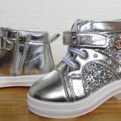 Ботинки для девочки СД954(23-28)