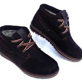 Ботинки Зима Натур нубук/кожа, качество!