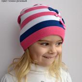 Детские шапки Арктик в наличии на девочек и мальчиков