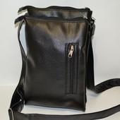 Мужская сумка чёрная/коричневая