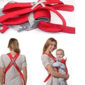 Кенгуру  (носилки для детей) - Новые