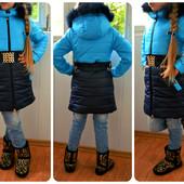 Шикарное зимнее пальто с натуральной опушкой 116 140р в расцветках наличие