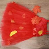 Платье осени, осеннего листочка
