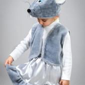 Карнавальный Новогодний  костюм Мышки, Мышонок