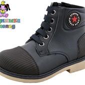 Кожаные ортопедические ботинки для мальчика. Шалунишка. р. 26 31