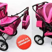Новая! Универсальная коляска-трансформер для двойни Victoria Gold Twins V9 малина+бордовый