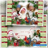Оригинальный подарок!!!Рамочки для фото!!!Календари(печать оплачивается отдельно)