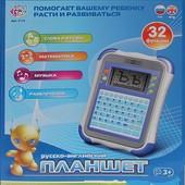 Детский обучающий планшет