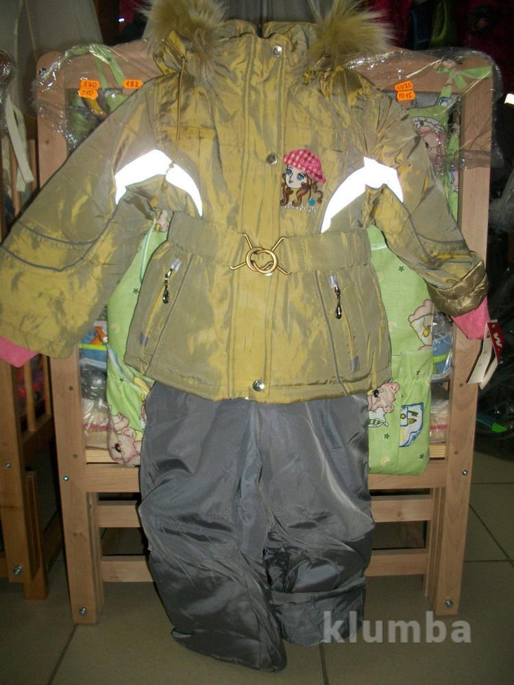 Зимний комплект куртка и полукомбенизон для девочек фото №1