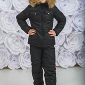 Детский костюм с плащевки 139