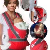 Эргономичный рюкзак для переноски ребенка