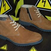 Мужские ботинки зимние Y-3