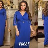 Платье в пол размеры 50-56