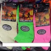 Носки женские спортивные Милано  в наличии.цветные