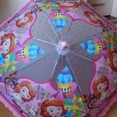 Зонт - трость София.