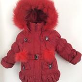Детские зимние комбинезоны для девочек Анастасия на 1-4 года