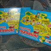 Обучающая развивающая настольная детская игра ходилка бродилка Подорож Україною на украинском