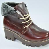Кожаные зимние ботинки Viva Brown