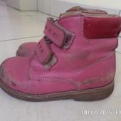 ортопедичні шкіряні черевички 17см