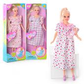 Распродажа - Кукла беременная готовится стать Мамочкой от Defa