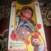 лялька, кукла музична Катерина