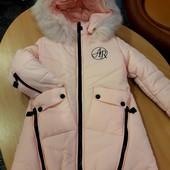 Зимняя куртка-пальто для девочки цвета пудры