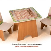 +Видео! Гарантия 2 года! Игровой столик Шахматы+2 стульчика арт.С 4.2, фотопечать, укр. производство
